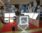Article about LED lighting